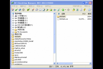 EF CheckSum Manager 5.4绿色版